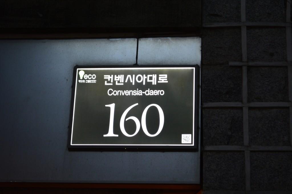 150930_SongDo_102