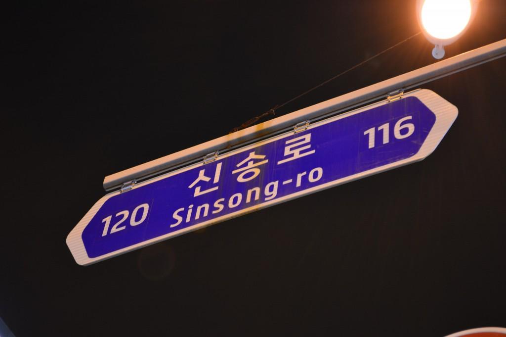 150930_SongDo_112